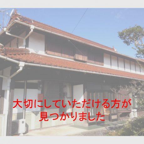 赤瓦の美しい古民家