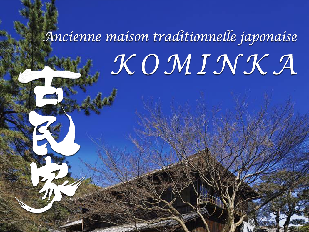 Japan Kominka Association
