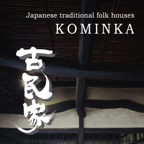 What is a KOMINKA ?