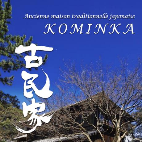 Qu'est-ce qu'une Kominka?