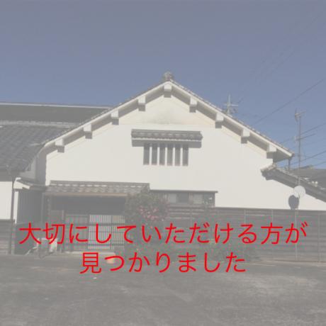 美々津の古民家