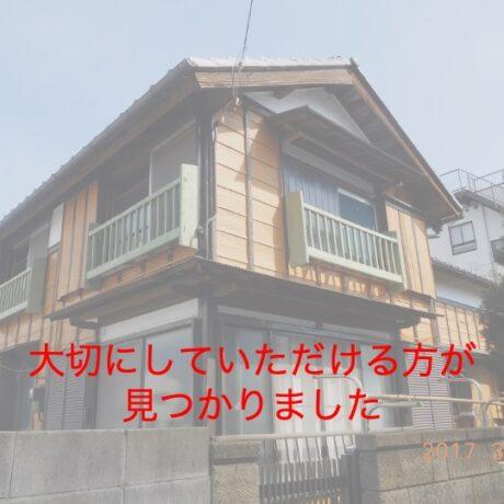 三浦漁頭の古民家