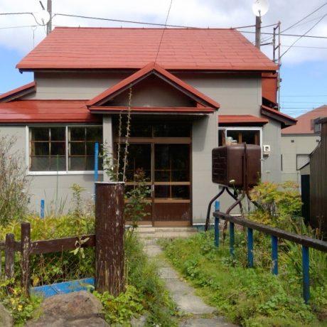 小樽の赤い屋根の古民家
