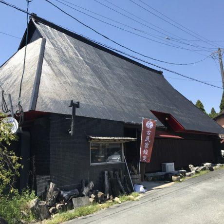 福岡市と佐賀県の境界付近にある自然に囲まれた古民家