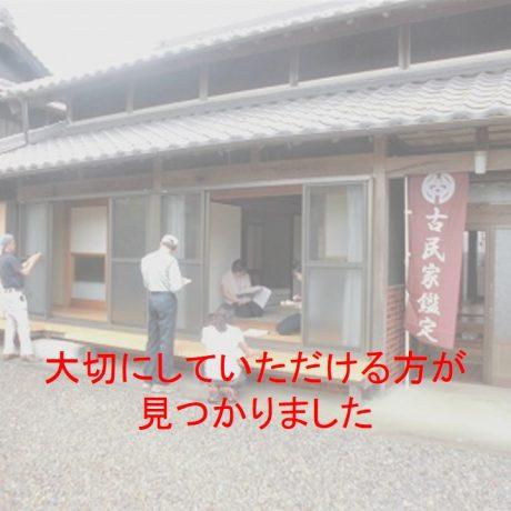 生活施設が近くにあるプチ田舎 平屋建古民家(離れ付)