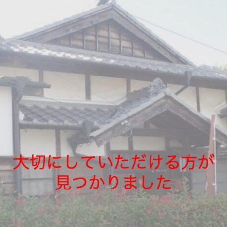 古き良き町並みに建つ古民家(賃貸)