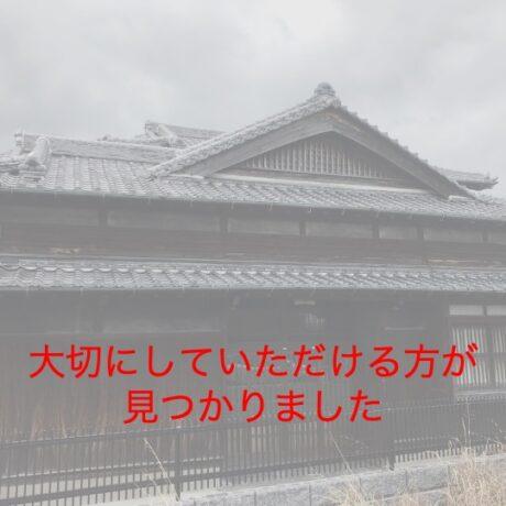 大川材木商が建てた古民家
