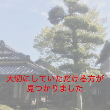 日本庭園を誇る古民家