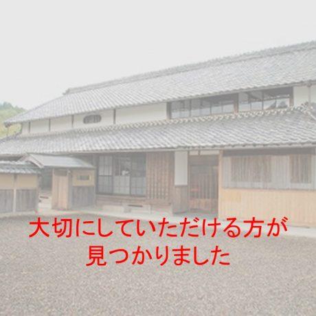 広~い敷地と贅沢に陽の当たる重厚な古民家(改装済)