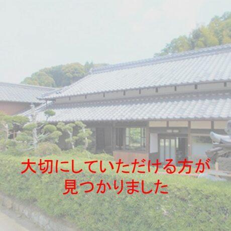 生活施設は約5km圏内 管理のし易い広さの重厚古民家