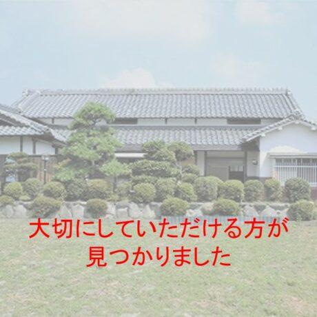 自然豊かな里山小綺麗な平屋建古民家