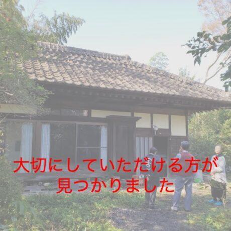 茨城県笠間市の大正ロマン漂う古民家