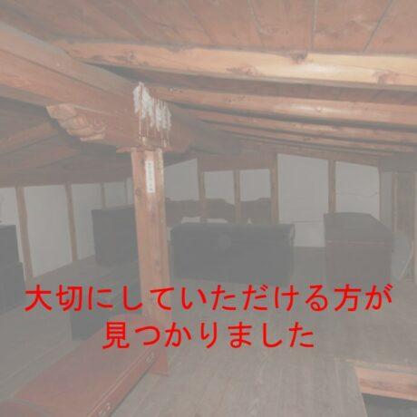 移築希望 青森の蔵